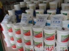 供应防水防潮材料销售