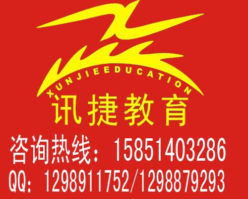 供应php培训包你拿高薪包就业学网页/苏州PHP培训苏州网页培训批发