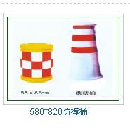 重庆赛奥玻璃钢竹排有限公司