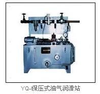 供应1油气润滑站2油气润滑装置及系统
