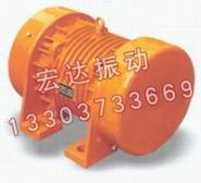 ZG振动电机ZW振动电机图片