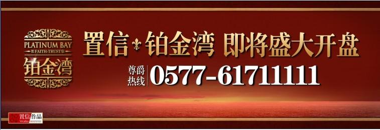 供应温州广告喷绘