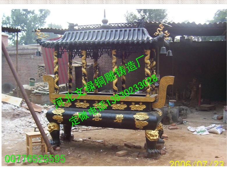 供应铜雕香炉铸铜香炉铸铜塔炉