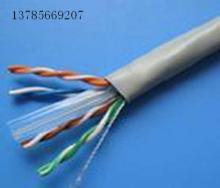 供应指令电话线HZPYV/HZPVY