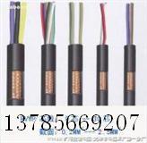 供应阻燃系列线缆/电力电缆/通信电缆