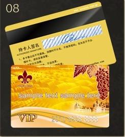 供应会员卡设备/读卡器会员卡制作/IC卡读卡器批发制卡厂家批发