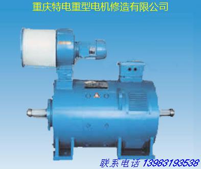重庆电机厂家厂价销售直流电动机和维修服务