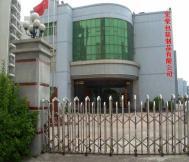 深圳市振荣文具劳保有限公司简介