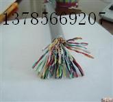 供应HYAT通信电缆