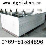 大量供应MIC6精铸铝板图片