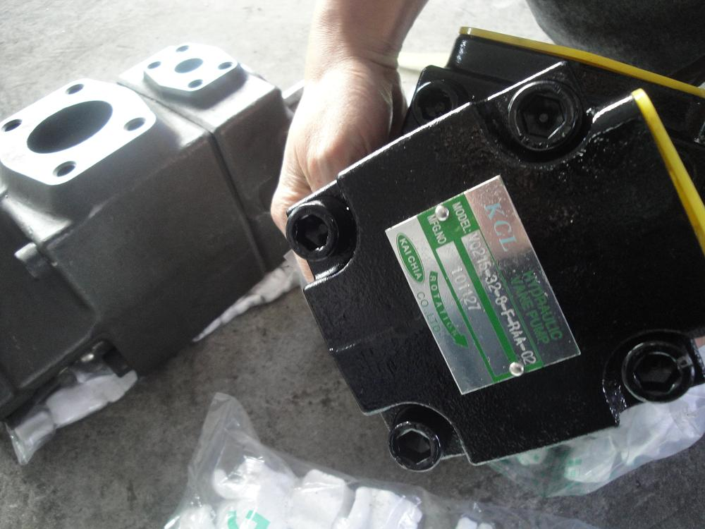 供应KCL叶片泵
