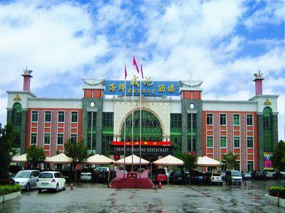 广州香江野生动物世界附近酒店宾馆图片