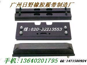 小松PC120橡胶皮图片/小松PC120橡胶皮样板图