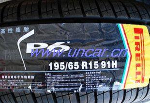 供应倍耐力185/60R14 倍耐力轮圈安装维护咨询