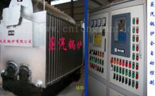供应常压热水锅炉