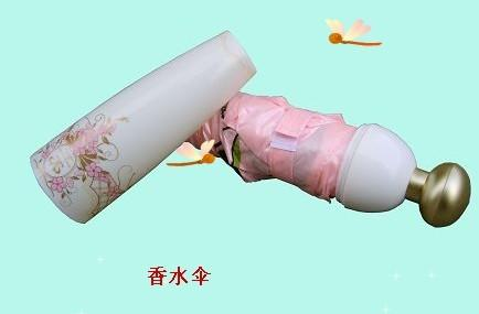 供应香水伞供应商
