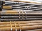 40Cr无缝钢管多少钱一公斤图片