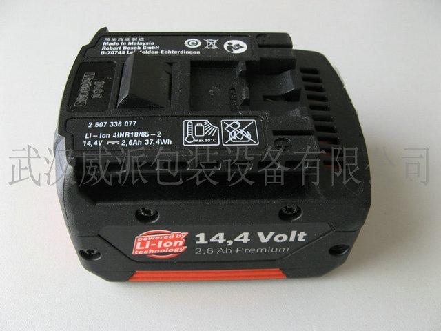 供应瑞士ORT250打包机电池