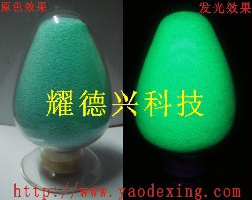 供应水性夜光粉生产厂家图片