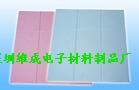 供应硅胶、导热硅胶