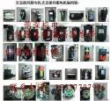 日本电产伺服电机维修图片