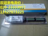 AMP24口配线架价格安普配线图片
