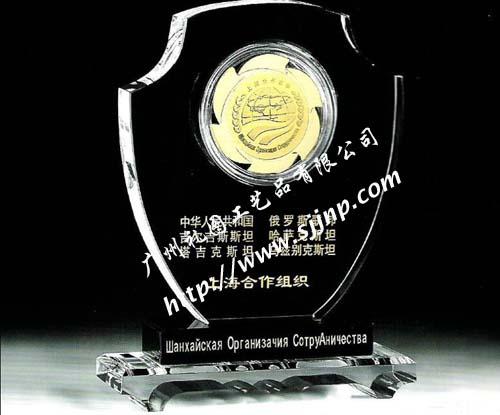 供应上海水晶奖牌,上海合作纪念牌北京合作纪念牌,南京合作纪念品批发