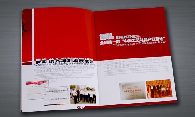 深圳沙井设计公司福永专业画册设计平面设计图片大全
