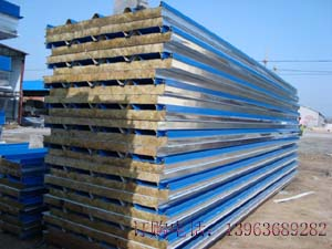 供应彩钢岩棉复合板,彩钢复合板,岩棉复合板,岩棉板