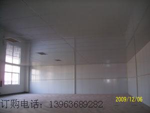 供应复合板吊顶,复合板隔断,复合板围墙,复合板活动房