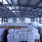 供应余姚PA66塑胶原料价格A218V25上海罗地亚批发