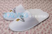 宾馆纯棉棉拖鞋图片