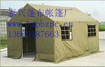 供应棉帐篷厂