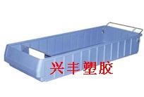 供应6209多功能物料盒