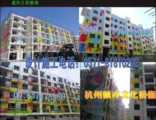 供应建筑外立面彩绘-房屋外墙手绘壁画-房子立面墙