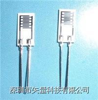供应湿度传感器湿敏电阻