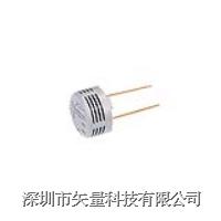 供应湿度传感器HS1101