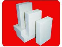 供应回转窑隔热专用陶瓷纤维特硬板陶瓷纤维新型特硬板