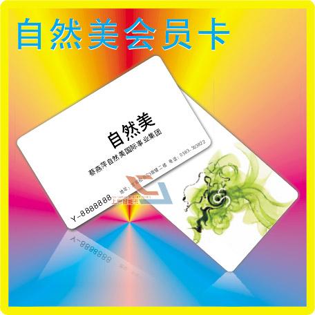 供应ID卡/感应ID卡/ID感应卡/钥匙扣ID卡/ID白卡-制作