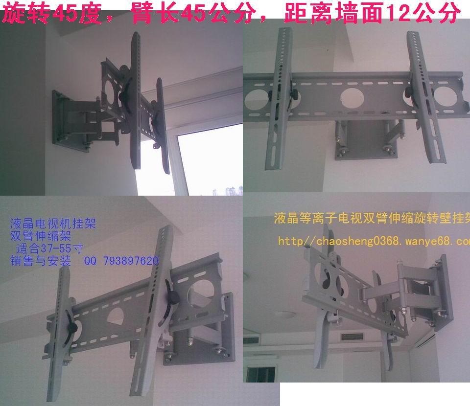 供应55寸电视伸缩旋转支架液晶电视双臂伸缩架批发