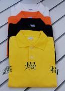 供应POLO衫-非主流T恤衫-纪念衫