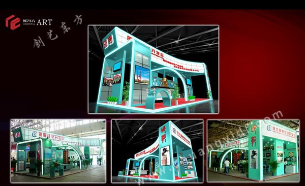 政府 展 展台 设计搭建;