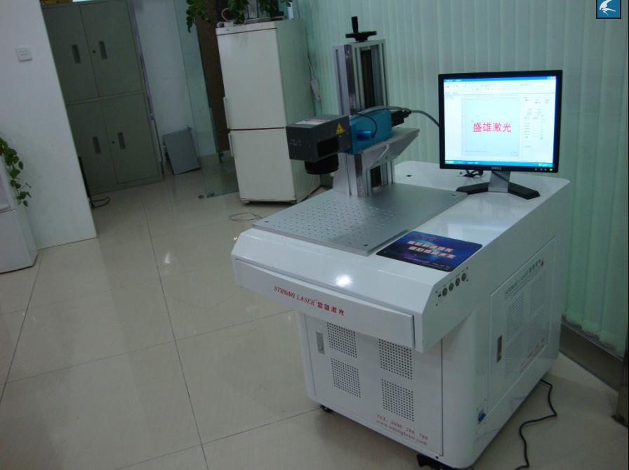 激光刻字机图片 激光刻字机样板图 键盘激光刻字机打标机...