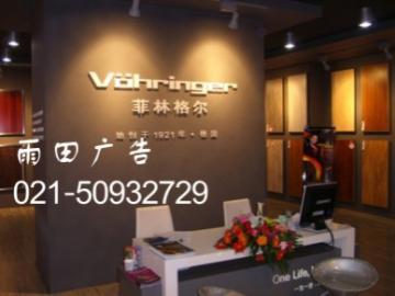 背景墙_背景墙供货商_供应上海logo背景墙制作标志墙