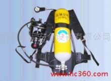 供应空气呼吸器呼吸器安全设备