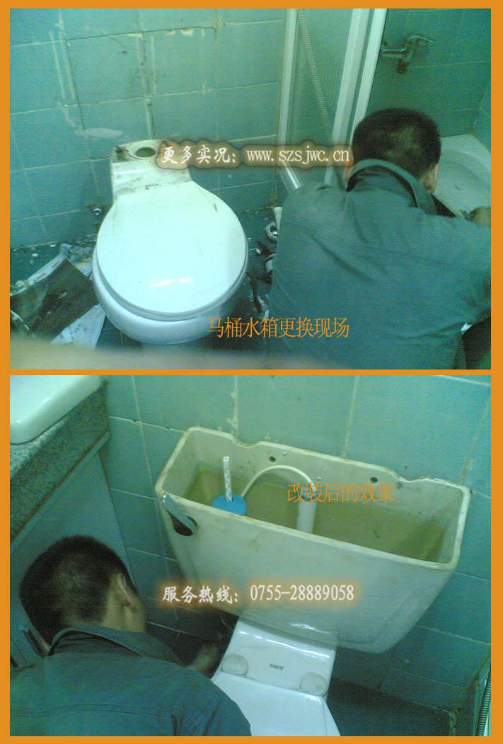 供应维修马桶水箱配件图片