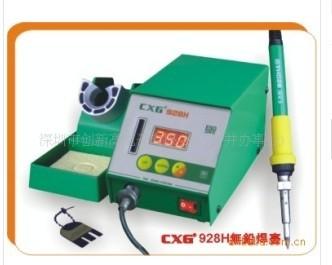 供应最便宜大功率焊台CXG-9120