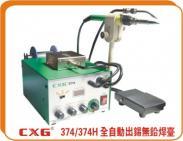 自动焊锡机CXG374H图片