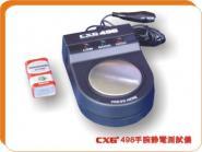 静电手腕测试仪498图片