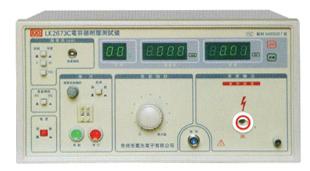 蓝科LK2673C直流耐压测试仪图片/蓝科LK2673C直流耐压测试仪样板图